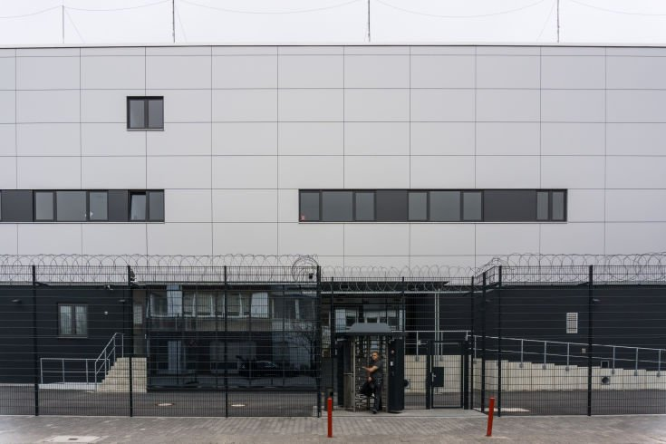 DigitalOcean Rechenzentrum Frankfurt a.M.